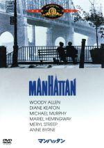 マンハッタン(通常)(DVD)
