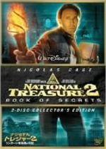 ナショナル・トレジャー2/リンカーン暗殺者の日記 2Disc・コレクターズ・エディション(通常)(DVD)