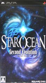 スターオーシャン2 Second Evolution(ゲーム)