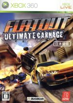 FLATOUT ULTIMATE CARNAGE(ゲーム)