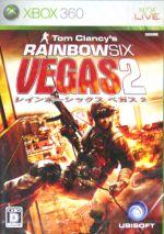レインボーシックス ベガス 2(ゲーム)