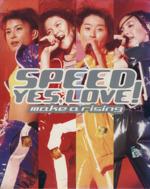 SPEED YES,LOVE! make a rising(写真集)