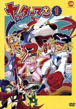 ヤッターマン 1(2008年リメイク版)(通常)(DVD)