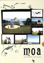 moa モア~サーフィン・ジャーニー・イン・ニュージーランド~(通常)(DVD)