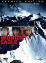 ミッドナイトイーグル プレミアム・エディション(通常)(DVD)