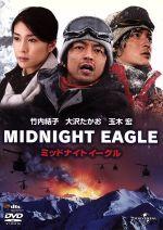 ミッドナイトイーグル スタンダード・エディション(通常)(DVD)