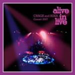 CHAGE and ASKA CONCERT 2007 alive in live(通常)(DVD)