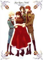 今日からマ王! DVD-BOX 第一章 Second Season(完全初回限定生産)((特典CD1枚、イラストポストカード12枚付))(通常)(DVD)