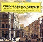 ヴェルディ:オペラ合唱曲集(生産限定盤:SHM-CD)(通常)(CDA)