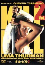 キル・ビル Vol.2(通常)(DVD)