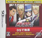 逆転裁判4 NEW Best Price!2000(ゲーム)