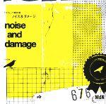 グラフィック素材集ノイズ&ダメージ(CD-ROM1枚付)(単行本)