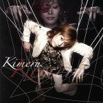 Kimeru(DVD付)(通常)(CDA)