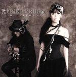 MILESTONE-FRIDE PRIDE 10th Anniversary Best Album(通常)(CDA)