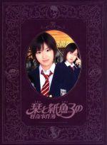 栞と紙魚子の怪奇事件簿 DVD-BOX(通常)(DVD)