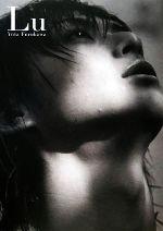 Lu 古川雄大Photo book(単行本)