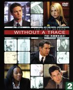 WITHOUT A TRACE/FBI失踪者を追え!<ファースト>セット2(通常)(DVD)