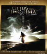 硫黄島からの手紙(Blu-ray Disc)(BLU-RAY DISC)(DVD)