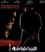 許されざる者(Blu-ray Disc)(BLU-RAY DISC)(DVD)