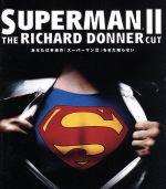 スーパーマンⅡ リチャード・ドナーCUT版(Blu-ray Disc)(BLU-RAY DISC)(DVD)