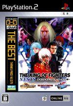 THE KING OF FIGHTERS -ネスツ編- NEOGEOオンラインコレクションTHE BEST(ゲーム)
