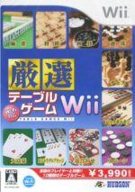 厳選 テーブルゲームWii(ゲーム)