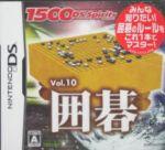 囲碁 1500 DS spirits Vol.10(ゲーム)
