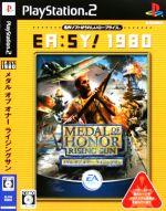 メダル オブ オナー ライジングサン<EA:SY!1980>