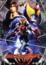 仮面ライダーキバ VOL.1(通常)(DVD)
