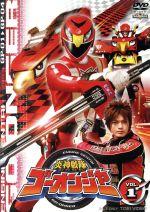 スーパー戦隊シリーズ 炎神戦隊ゴーオンジャー VOL.1(通常)(DVD)