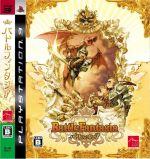 Battle Fantasia(ゲーム)