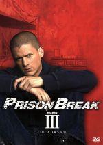プリズン・ブレイク シーズンⅢ DVDコレクターズBOX(通常)(DVD)