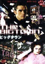 ビッグタウン(通常)(DVD)