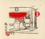 放送室(3)完全生産限定版(第21回~30回の10枚組、三方背ケース、ブックレット付)(通常)(CDA)