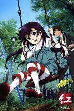 紅 1(通常)(DVD)