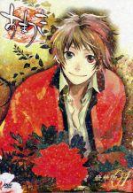 TVアニメーション「あまつき」DVD 第1巻(豪華版)(8Pライナーノート、役者絵風カード付)(通常)(DVD)