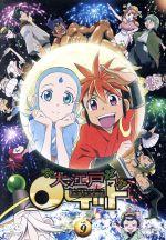 大江戸ロケット vol.9(通常)(DVD)