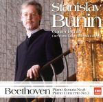 ベートーヴェン:ピアノ協奏曲第3番&「悲愴」(通常)(CDA)