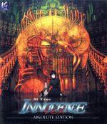 イノセンス アブソリュート・エディション(Blu-ray Disc)(BLU-RAY DISC)(DVD)