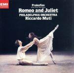 プロコフィエフ:ロメオとジュリエット組曲第1番、第2番より(通常)(CDA)