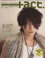 +act Vol.15(単行本)