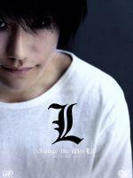 L change the WorLd complete set(通常)(DVD)