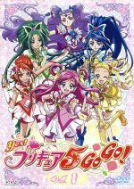 Yes!プリキュア5GoGo!(1)(通常)(DVD)