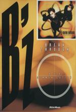 B'z BREAK THROUGH+BAD COMMUNICATION(単行本)