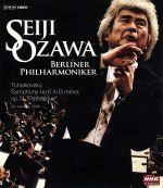 チャイコフスキー:交響曲第6番(Blu-ray Disc)(BLU-RAY DISC)(DVD)