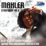 マーラー:交響曲第8番「千人の交響曲」(通常)(CDA)
