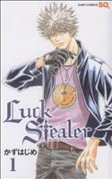 Luck Stealer(1)(ジャンプC)(少年コミック)