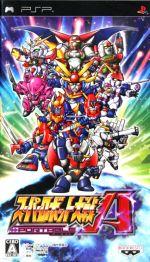 スーパーロボット大戦A PORTABLE(ゲーム)