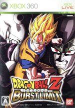 ドラゴンボールZ バーストリミット(ゲーム)