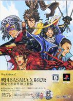 戦国BASARA X(クロス)(限定版)(ボイスかるた(かるた47枚、CD1枚)付)(初回限定版)(ゲーム)